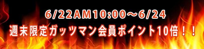 http://choku.co.jp/files/libs/1045/201806221054522968.jpg