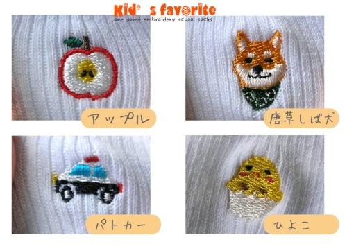 http://choku.co.jp/files/libs/726/201704041125036491.jpg