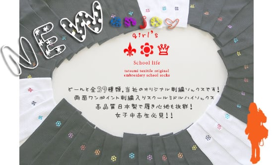 http://choku.co.jp/files/libs/727/201704041125595987.jpg