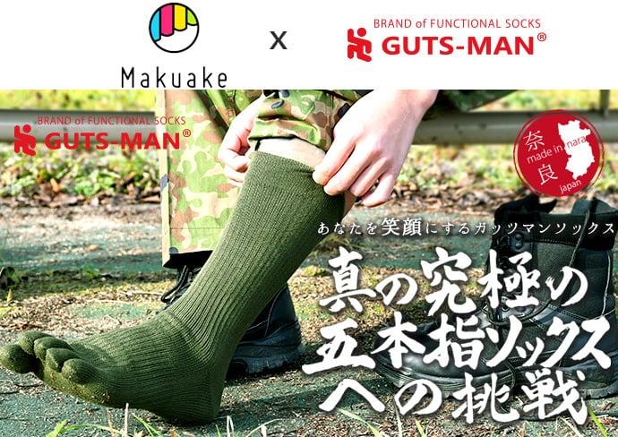 http://choku.co.jp/files/libs/1179/201901251528068197.jpg