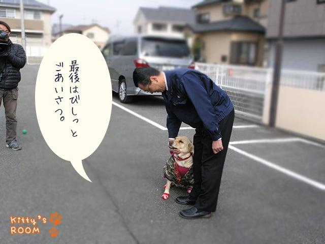 https://choku.co.jp/files/libs/640/201701311140171164.jpg