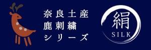 https://choku.co.jp/files/libs/784/201706011536529673.jpg